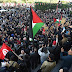 Tunisians stage anti-Israel demonstration after Hamas drone expert's murder
