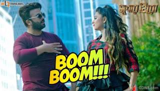 Boom Boom Full Song Lyrics-Shakib Khan,Bubly-Super Hero