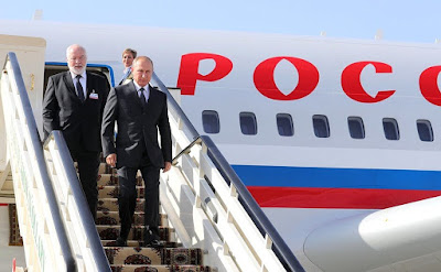 Vladimir Putin arrived in Turkmenistan.