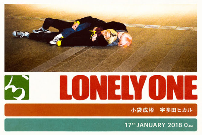 Nariaki Obukuro featuring Hikaru Utada - Lonely one | Random J Pop