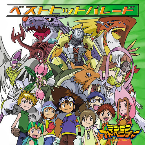 Digimon Adventure : Best Hit Parade | Life Is Music