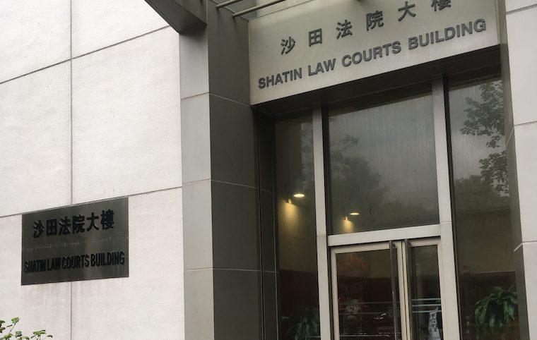 Buruh Migran di Jatuhi Hukuman Penjara Setelah Tertangkap Saat Bantu Majikan Bekerja di Toko Makanannya di Sham Shui Po