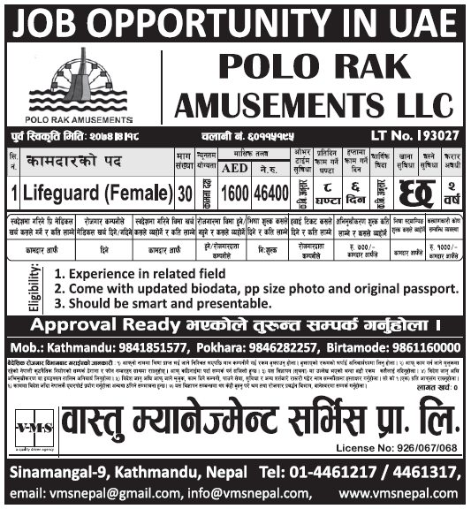 Jobs in UAE for Nepali, Salary Rs 46,400