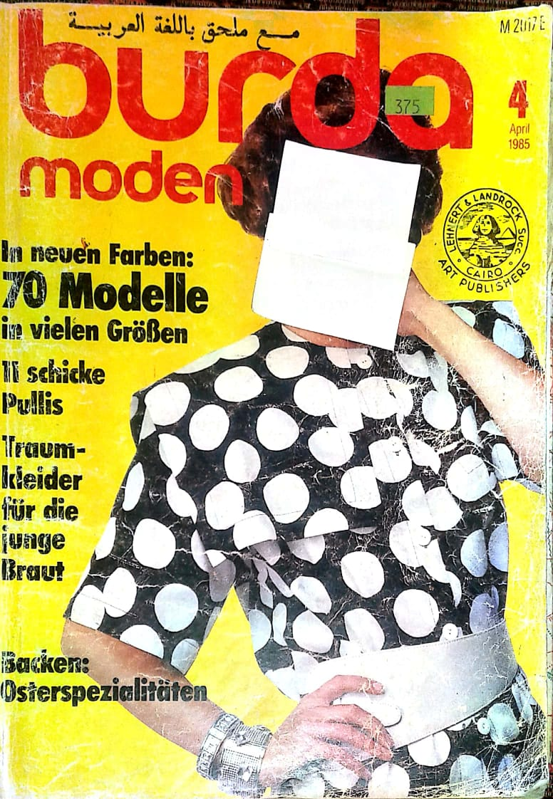 b555b0463336c تحميل مجلة بوردا بالعربي اصدار 4-85 ~ تعليم خياطة-Learn sewing