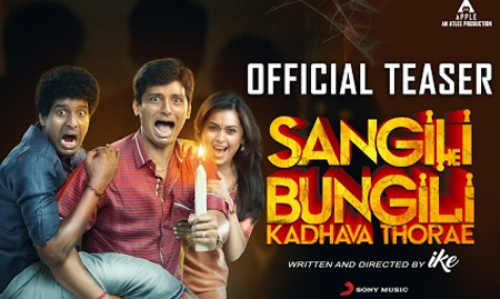 Sangili Bungili Kadhava Thorae – Official Tamil Teaser | Jiiva, Sri Divya, Soori | Atlee