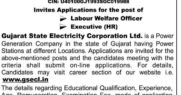 GSECL Recruitment for Labour Welfare Officer & Executive