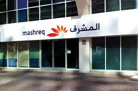 وظائف خالية فى بنك المشرق فى الامارات 2017
