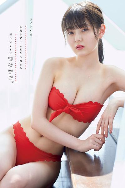 Aika Sonoda 園田あいか, Young Magazine 2020 No.31 (ヤングマガジン 2020年31号)