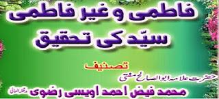 http://books.google.com.pk/books?id=i0w-BQAAQBAJ&lpg=PP1&pg=PP1#v=onepage&q&f=false