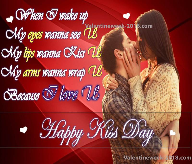 kiss day images for husband