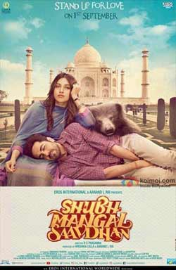 Shubh Mangal Savdhan 2017 Hindi Download pDVD Rip 720p at movies500.info