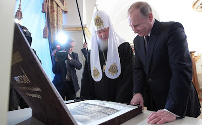 Vladimir Putin, Patriarch Kirill.