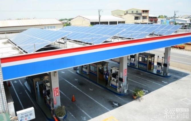 加油站不只節能減碳 中油明年增設100座太陽能發電系統 - 經 News | 經新聞