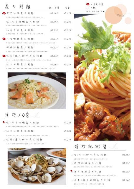 14053822 595793753879165 388980399540347797 o - 西式料理|隨便 CHIN TSAI 園道店