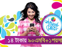 Grameenphone 90MB data at 14 taka and 1 poisha/sec talk time