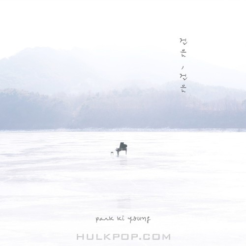 Park Ki Young – Walk and walk – Single