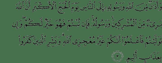 Surat At Taubah Ayat 3