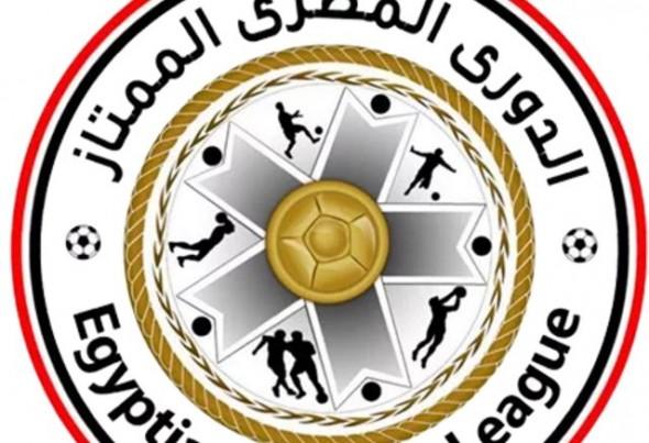 جدول مواعيد مباريات الدورى المصرى الاسبوع 30 وترتيب الفرق حتى الان من الدروي المصري الممتاز 2016