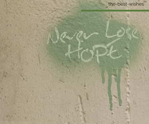 graffiti never lose hope whatsapp good morning quotes