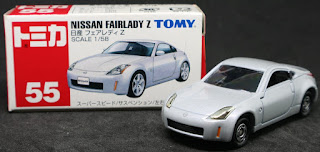 Tomica - 55 NISSAN Fairlady Z, 紙盒裝