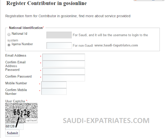 Procedure to Register on GOSI as contributor