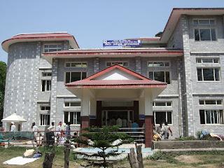 Geta Eye Hospital