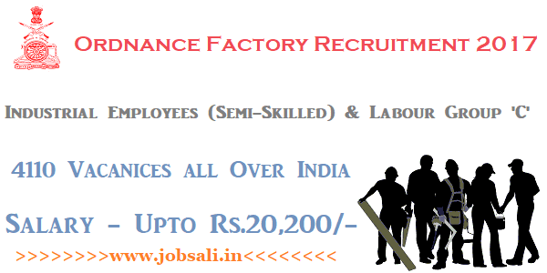 OFB Recruitment, upcoming vacancy in ordnance factory, central govt jobs 2017 for 10th pass