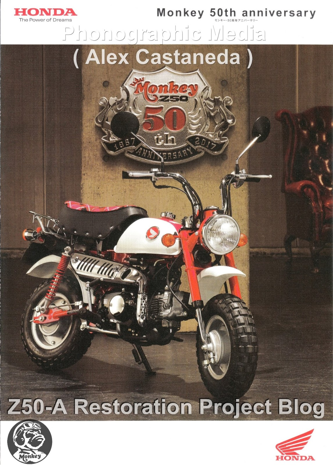 The above picture shows the 50th anniversary Monkey Z50 ( 1967-2017 )