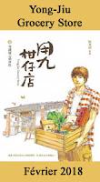 http://blog.mangaconseil.com/2018/01/a-paraitre-yong-jiu-grocery-store-en.html