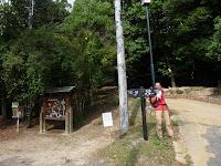 包ヶ浦自然歩道のキャンプ場入口