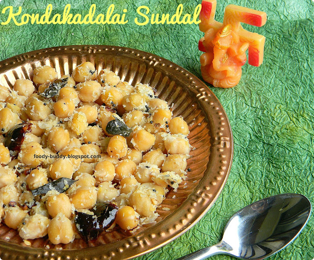 sundal recipe
