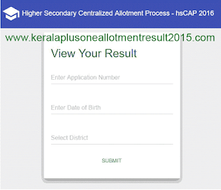 Kerala Plus One (+1) First allotment result 2016, +1 first allotment list, DHSE Plus one 1st allotment result 2016-2017, HSE First allotment result online 2016, hscap plus one first allotment , Kerala HSCAP plus one allotment result 2016, Kerala Plus One Single Window allotment result (Ekajalakam)2016, hscap +1 first.