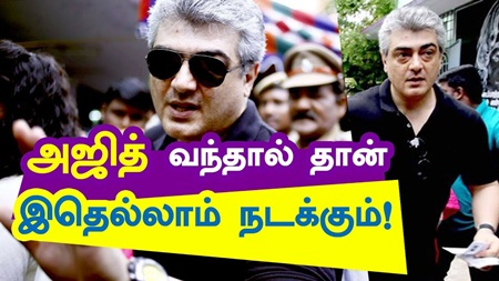 All this happens if Thala Ajith Arrives – Famous Actor | Visiri Audio Launch