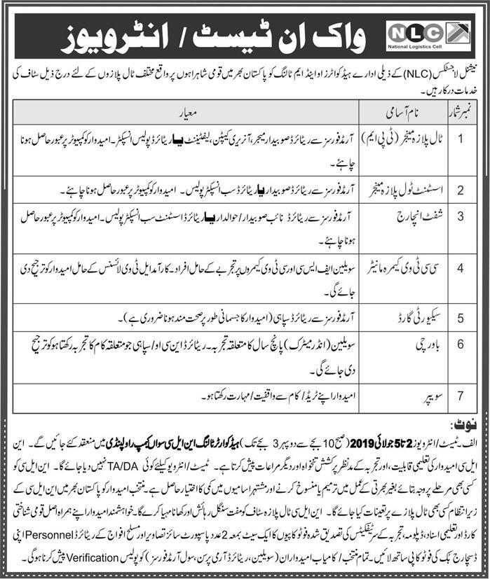 Advertisement Images for Tool Plaza Jobs National Logistics Cell NLC Jobs 2019
