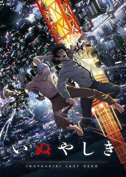 Inuyashiki: Last Hero , いぬやしき , TV , Anime , HD , 2017 , On Going, Action, Sci-Fi, Psychological, Drama, Seinen . Aniplex, Dentsu, Kodansha,Fuji TV, DMM pictures , MAPPA