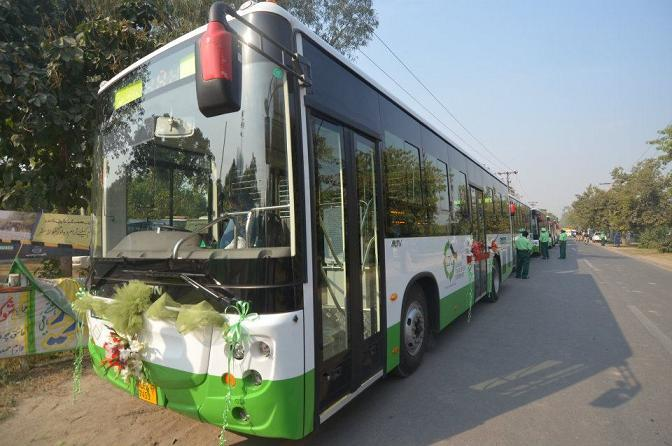 ALL INFORMATION ABOUT ANYTHINGS: SHAHBAZ SHARIF GREEN CARD SCHEME DETAILS