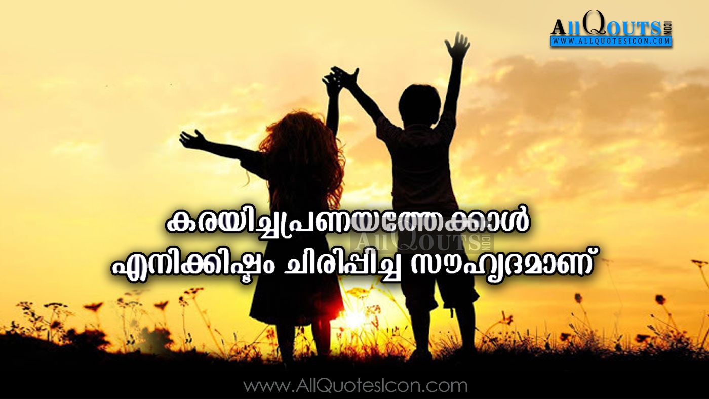Best Friendship Quotes in Malayalam HD Wallpapers True ...