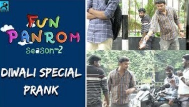 Fun Panrom Diwali Special | Black Sheep