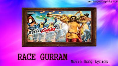 race-gurram-telugu-movie-songs-lyrics