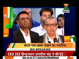 India 24X7 News channel changed to Zee Hindustan