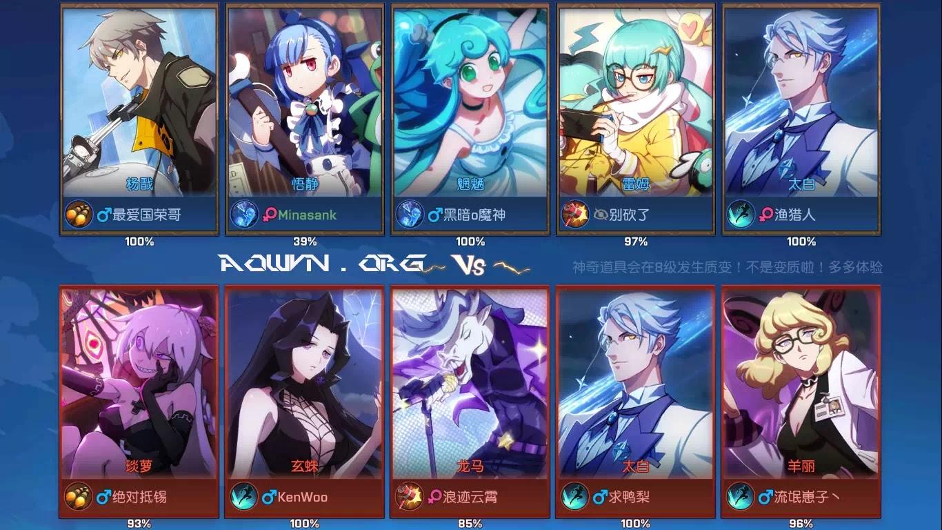 AowVN.org moba anime3%2B%25285%2529 - [ HOT ] Moba Anime 3 - Non-human Academy | Game Android & IOS - Siêu phẩm tuyệt hay 60FPS không lag
