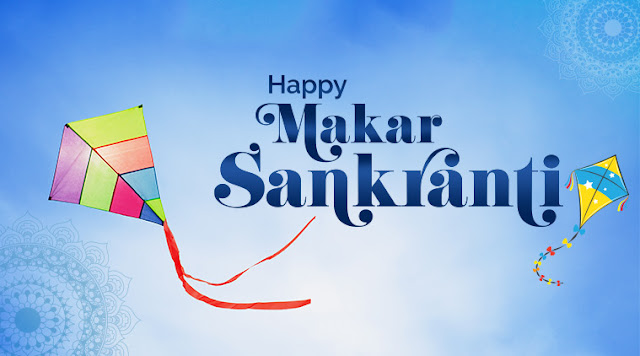 50+ Makar Sankranti 2019: Quotes, Wishes, Images & Wallpapers