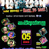 KANDY BACK TO BACK LIVE IN KALUAGGALA 2019-02-05