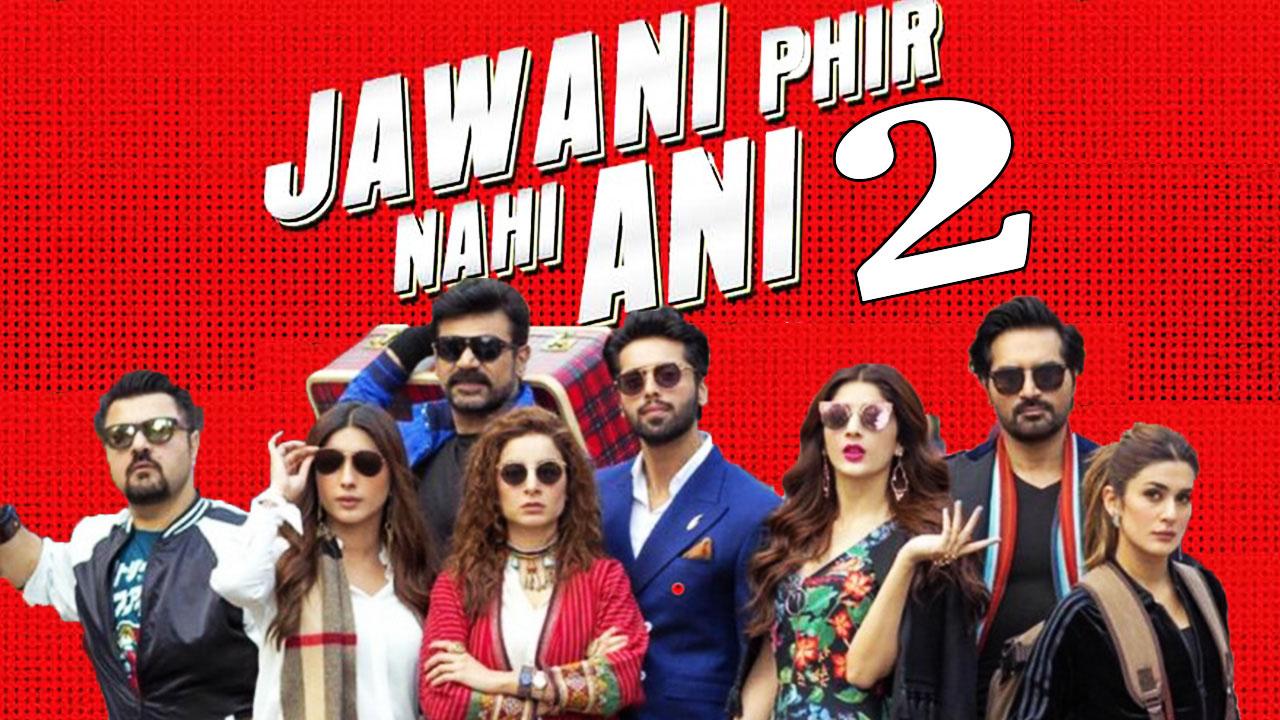 Jawani-phir-nahi-ani2-webofinfo