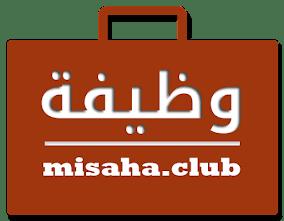 مستجدات الوظيفة المغربية