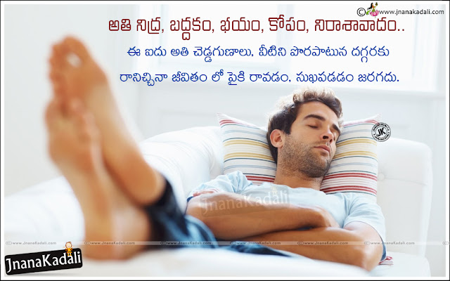 Telugu Successful Life keep smiling quotes images with cute baby hd wallpapers,Telugu New 2017 good Morning Greetings and Messages, Famous Telugu 2017 Good Morning Quotes images, Daily New good Morning Telugu Sayings and Images,Good morning Quotes in Telugu, Best Telugu Inspirational Quotes with nice messages, Beautiful Text messages Quotes in Telugu , Touching Telugu quotations with best thoughts, Life Quotes in Telugu, Inspiring Success Quotes in Telugu
