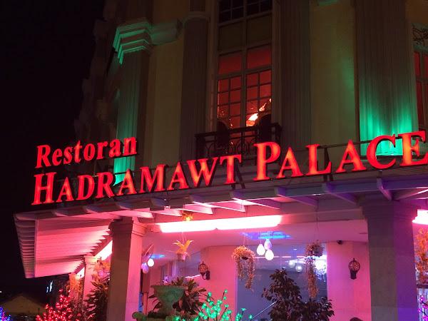 Makan : Hadramawt Palace, Bukit Baru Melaka | Hidangan Nasi Arab yang sedap!