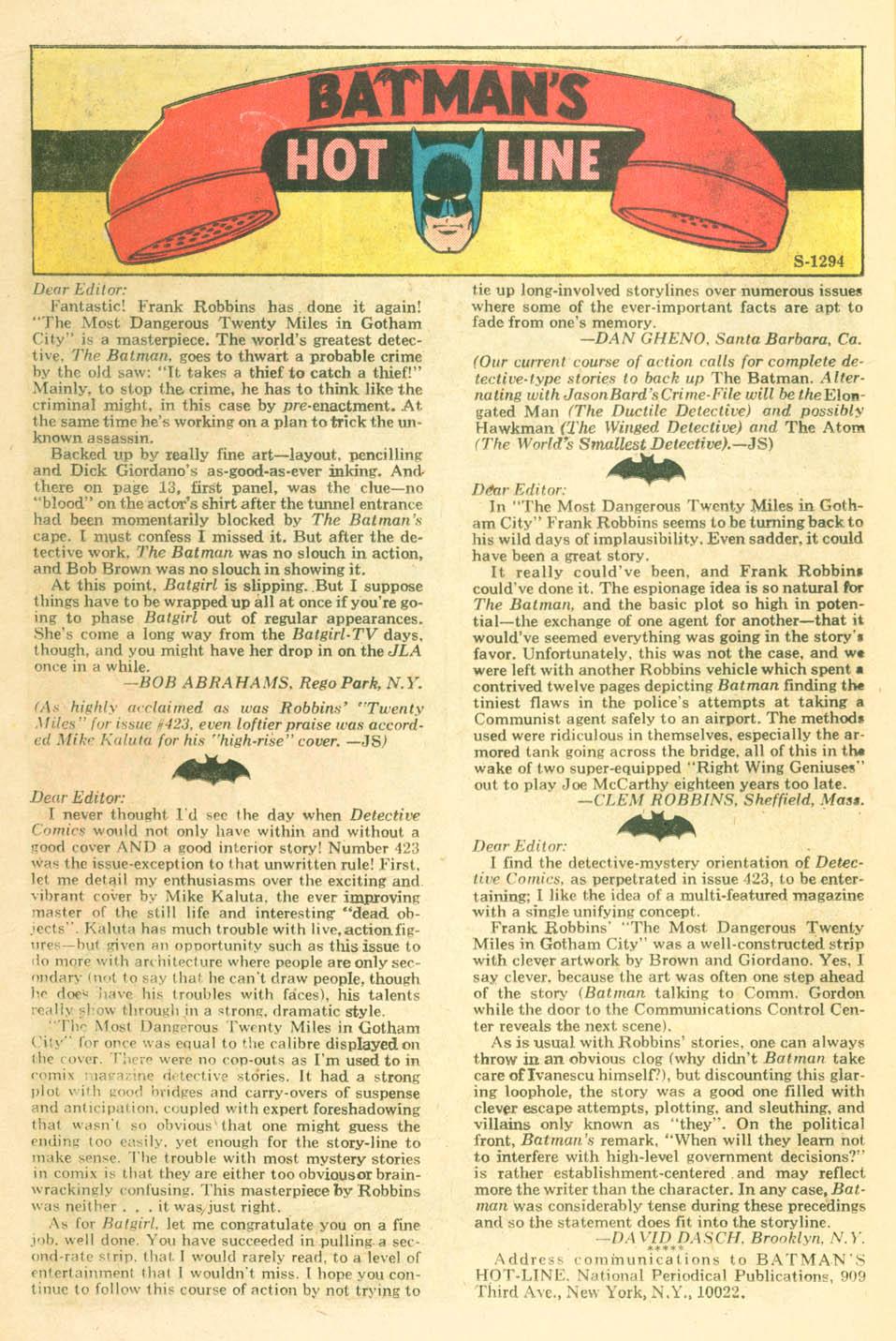 Detective Comics (1937) 427 Page 21