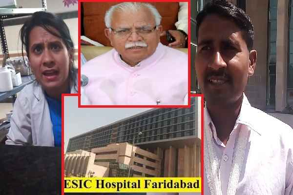 khattar-fail-in-esi-hospital-and-medical-collage-faridabad-hindi-news