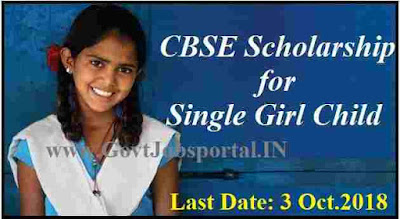 SCHOLARSHIP SCHEMES FOR SINGLE GIRL CHILD